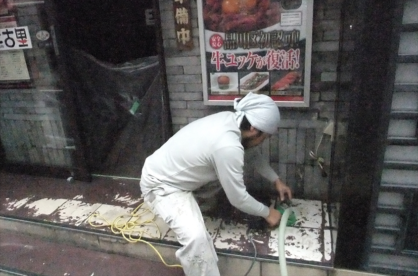 東京都品川区大井の焼肉屋|床タイル塗り床塗装改修工事:AUコート