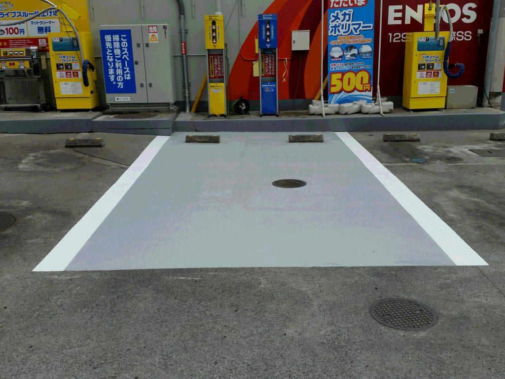 神奈川県内某ガソリンスタンド|汚れ防止塗床工事(改修):ケミクリートE+キープコートAU