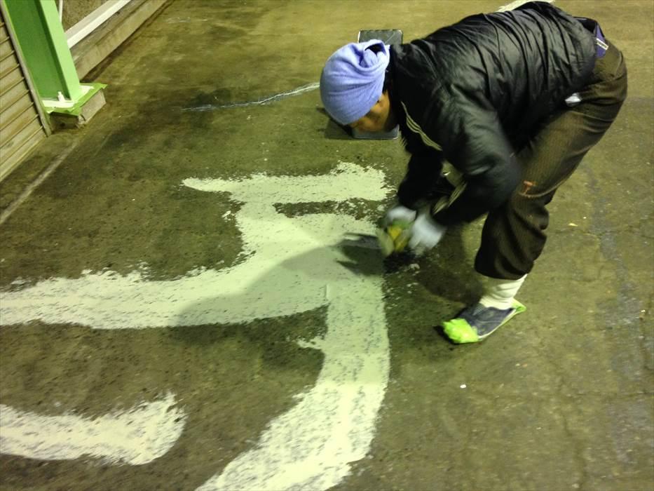 埼玉県入間郡三芳町倉庫|床防塵塗装塗り替え工事