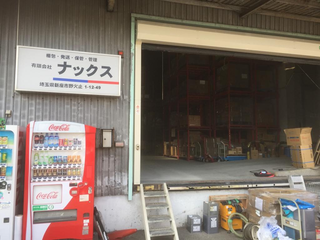 倉庫床に発塵防止の防塵塗装
