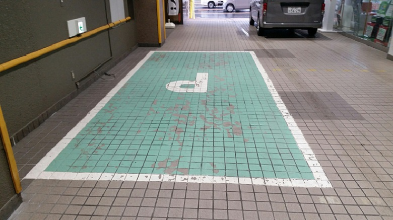 亀戸、駐車場、塗床