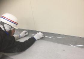 東京都江東区の工場 通路の巾木塗床工事:フィット巾木取り付け