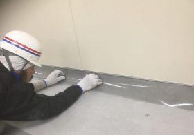 東京都江東区の工場|通路の巾木塗床工事:フィット巾木取り付け