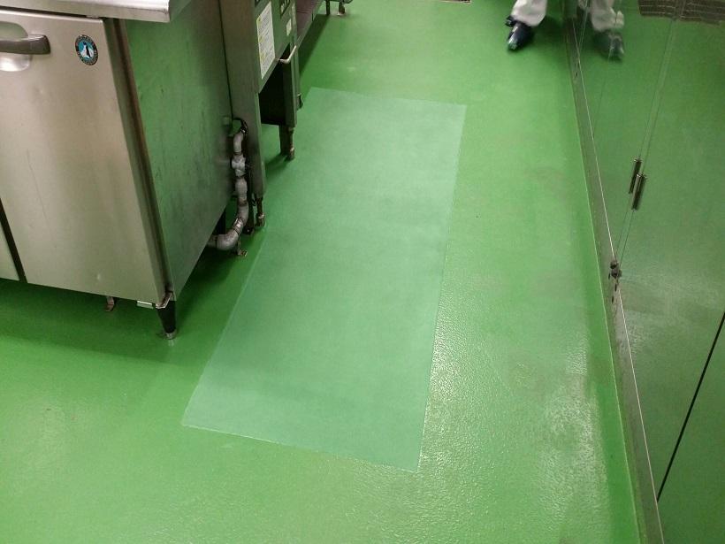 東京都新宿区の老人ホーム|厨房塗床補修(夜間)工事:ケミクリートMSL施工