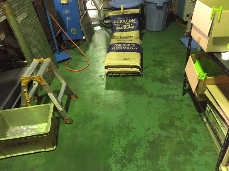 食品工場床塗装前