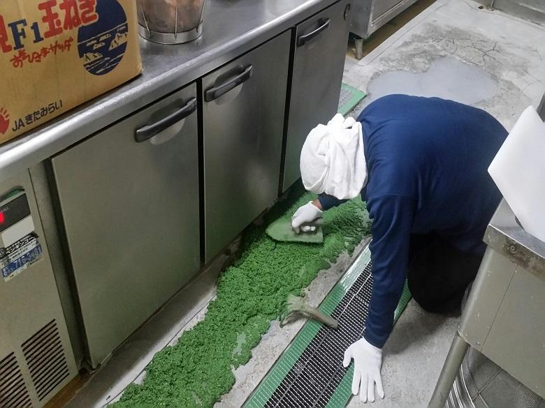 バーグ新杉田店厨房塗床工事