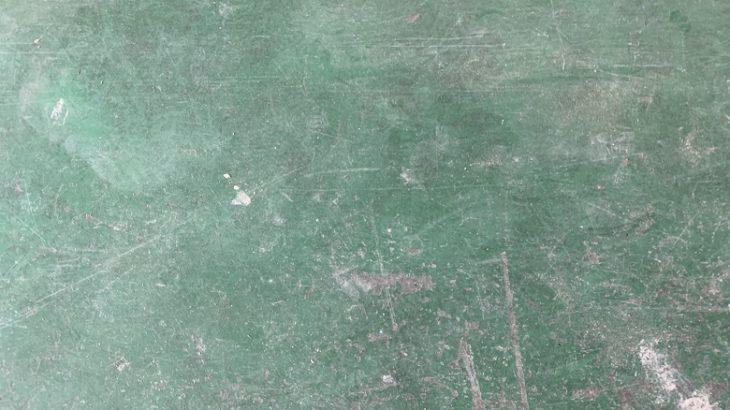 工場床塗装前