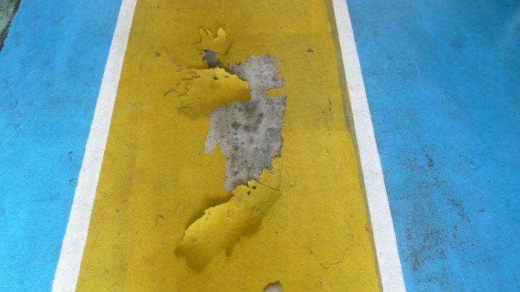 ペンキと塗床材の違いがわかりますか?やみくもに塗ってはダメ